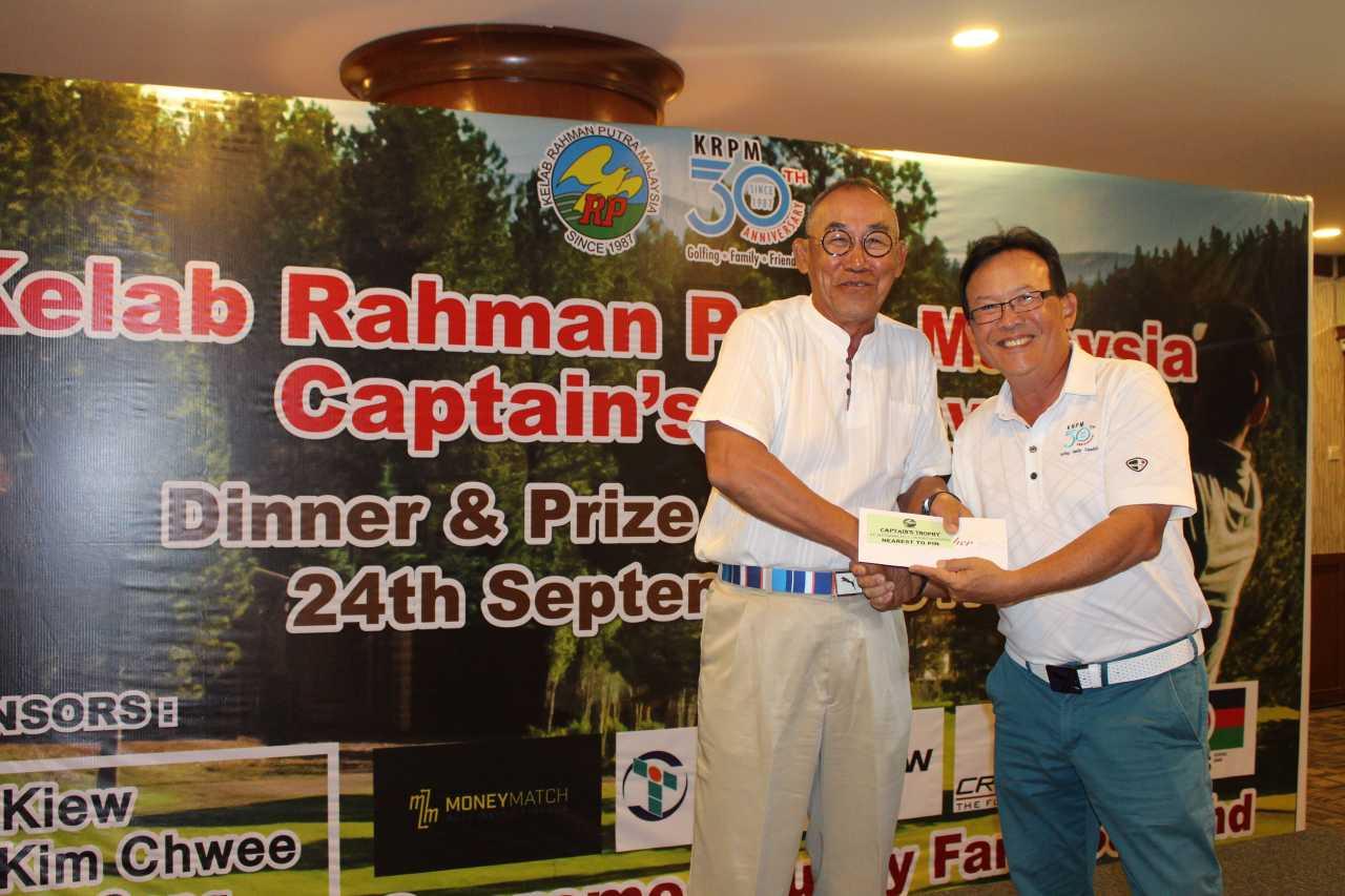 Captain\'s Trophy 2017 | KRPM